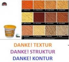 Tencuiala Decorativa Danke Pret.Discount Tencuiala Decorativa Danke Deutek Pret De La 95 00 Ron Gal