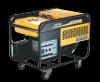 Detalii produse cu discount: Generator Kipor KGE 12 E